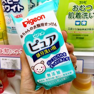 现货 日本正品贝亲婴幼儿宝宝无荧光剂无添加<span class=H>洗衣皂</span>肥皂120g
