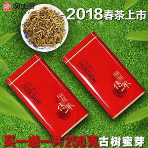 实生2018年新茶125g*2铁罐装云南凤庆古树蜜香金芽金丝金针茶滇红
