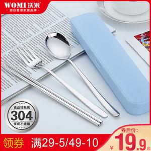 沃米304不锈钢筷子勺子套装