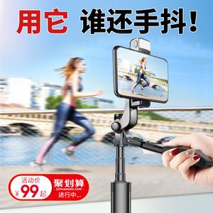直播拍摄手机防抖平衡稳定器三脚架
