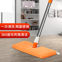 Ultra-thin double-sided flat mop household large bed bottom dead angle cleaning tile floor mop rotating artifact