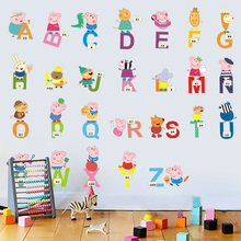 Cartoon Early Education Animal Wallpaper Kindergarten Classroom Wallpaper Children's Room Wall Decoration Wallpaper Self-adhesive