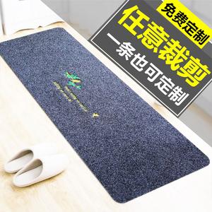 厨房<span class=H>地垫</span>防滑防油家用垫子防水长条满铺可剪裁门口吸水耐脏卫生间