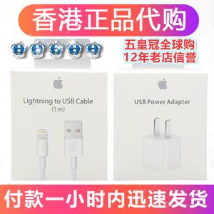 ❤苹果原装充电器iPhone6正品5s 6s X 7plus 8p<span class=H>手机</span>数据线iPad头