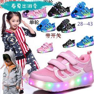 儿童网面暴走鞋双轮男童女童单轮带滑轮闪灯有轮子学生<span class=H>运动鞋</span>成人