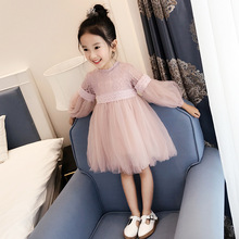 Spring Dress for Little Girls and Girls New Spring and Autumn Spring and Summer Skirt for Children with Long Sleeves