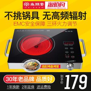 尚朋堂电陶炉电磁炉智能光波炉家用台式爆炒小型<span class=H>茶炉</span>煮茶大功率