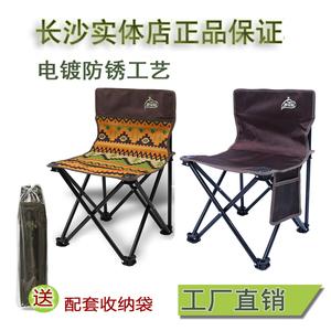 梦花园户外折叠椅便携凳露营沙滩椅钓鱼椅休闲画凳美术写生连体椅