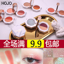Make-up HOJO double decker marble eye shadow girl student makeup box net red recommended Beauty Eye Shadow disc