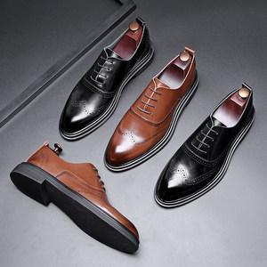 <span class=H>皮鞋</span>男2019春季男鞋潮鞋英伦百搭真皮商务<span class=H>皮鞋</span>韩版布洛克休闲<span class=H>皮鞋</span>