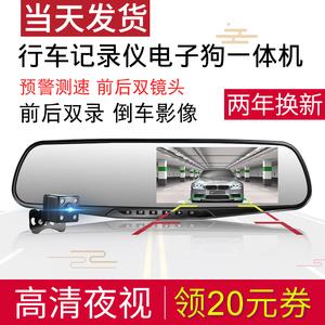 法拉美行车<span class=H>记录仪</span>双镜头高清夜视全景汽车载新款电子狗测速一体机