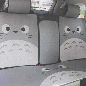 汽车座垫后排全包长条连体坐垫亚麻卡通龙猫四季通用内饰装饰用品