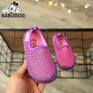 【BABUDOG正品巴布狗特卖】宝宝机能鞋镂空网鞋运动鞋学步鞋耐磨