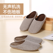 Japanese Four Seasons Home Couples Wood Floor Cotton Slippers