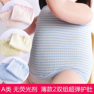 新生婴儿春夏季薄款纯棉护<span class=H>肚围</span> 初生宝宝护肚脐带衣儿童<span class=H>肚兜</span>腹围