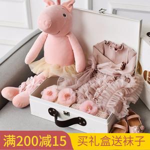 新生儿礼盒套装春夏母婴儿衣服礼物用品刚出生初生满月宝宝女大全