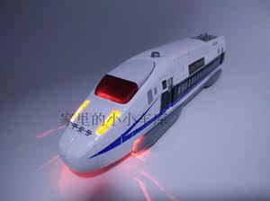 儿特爱合金<span class=H>车模</span>高铁动车组白色平安号火车声光回力儿童玩具车