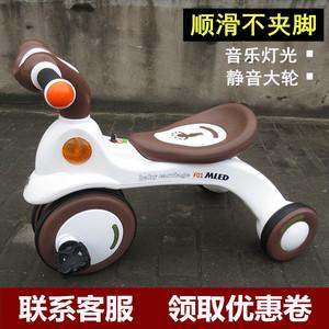 儿童三轮车米蓝图小孩脚踏车<span class=H>玩具</span>车婴儿车<span class=H>自行车</span>儿童车子滑行车