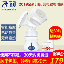 Shunfeng No Domestic Freight Initial Milk Absorber Electric Milk Extractor Automatic Maternal Milker Mute Suction Breast Absorber