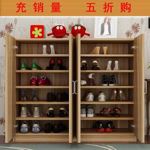 定制<span class=H>鞋柜</span>带门家用经济型简易门厅柜对开门环保大容量组装靴柜鞋架