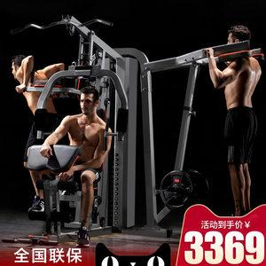 JX军霞综合训练器三人站家用款大型健身器材多功能力量运动器械