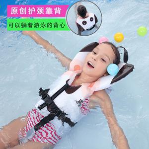 儿童浮力泳衣背心<span class=H>救生衣</span>3-6岁德国男女童游泳衣装备宝宝小孩训练