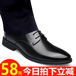 皮鞋男真皮秋冬季加绒英伦系带商务正装青年韩版男士皮鞋婚鞋男鞋