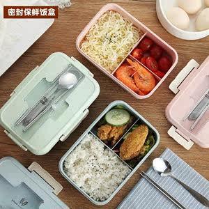 老式加厚水果盒便当盒可爱透明日式食品盒保鲜盒保温韩国<span class=H>盒饭</span>分格