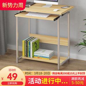 简易桌子卧室电脑台式桌家用写字台书桌简约小书桌实木色小桌子