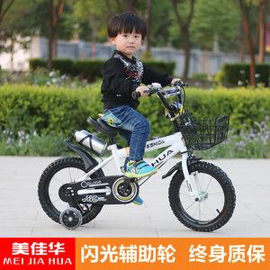 儿童<span class=H>自行车</span>3-6-8岁男孩女孩童车12/14/16/18寸正品宝宝单车脚踏车