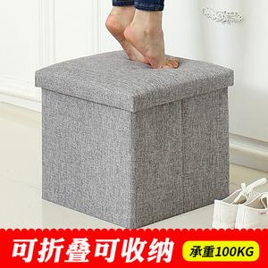友纳多功能折叠凳家用换鞋凳收纳凳子储物凳可坐成人整理玩具箱盒