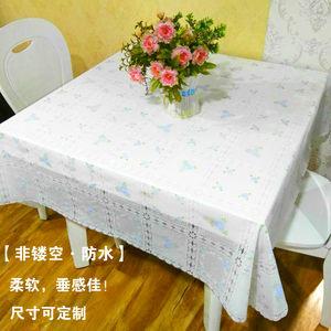 正方形餐桌布PVC防水防油防烫免洗茶几台布家用四<span class=H>方桌布</span>八仙桌布