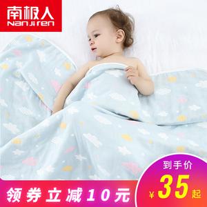 婴儿被子幼儿园纯棉四季通用宝宝儿童春秋夏季薄款六层纱布毛巾被