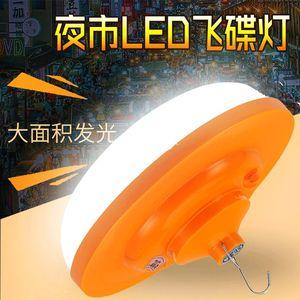 璃梦太阳能灯家用宿舍学生室内充电亮客厅手提卧室大功率LED小夜