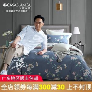 卡撒天娇床上四件套纯棉被套花植ins风全棉被子1.8m床单1.5m床笠