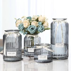 领5元券购买【四件套】玻璃花瓶摆件小清新透明玻璃水培花瓶创意干花插花花瓶