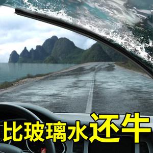 汽车玻璃水泡腾片固体雨刷精超浓缩液强力去污车用雨刮水四季通用