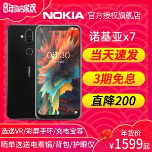 直降200/当天发/3期免息】Nokia/诺基亚 X7全面屏骁龙710智能手机官方旗舰店x7plus x6  8s正品全新款