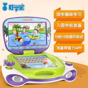 好学宝早教<span class=H>机</span>婴幼儿童<span class=H>点读</span><span class=H>机</span>学习<span class=H>机</span>0-3-6周岁小天才宝贝电脑平板