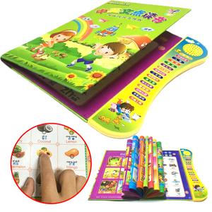 儿童有声字母0-3-6岁中英文智识字书早教发声读物拼音点读学习机