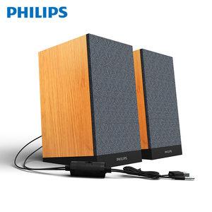 Philips/<span class=H>飞利浦</span> SPA36台式电脑<span class=H>音响</span>低音炮手机家用笔记本小音箱木