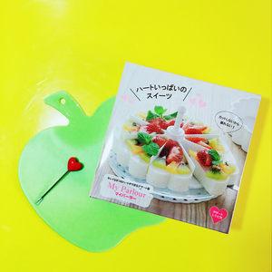 蛋糕盘<span class=H>寿司</span>模具套装 创意日本烘焙果冻布丁<span class=H>杯</span>千层饭团模具宝宝