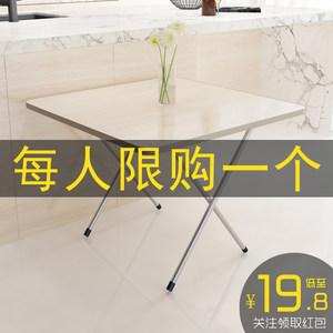 折叠吃饭桌简约正方形4人餐桌户外摆摊小户型家用省空间折叠<span class=H>桌子</span>