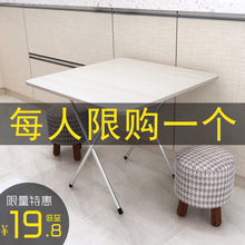 Folding table Simple square 4 person dining table Outdoor stall small household saving space folding table