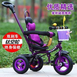 新品儿童三轮车<span class=H>自行车</span>脚踏车宝宝玩具车/婴幼儿手推车1-3充气轮