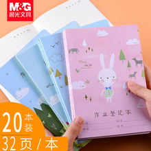 Morning Homework Registration Book A5 Primary School Students Record Homework Records Copy Homework Books Children's Home School Copy Books Lovely Cartoon Eye Protective Paper Stationery Learning Supplies