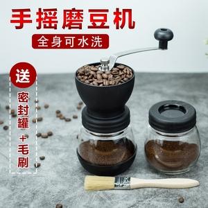 手摇磨豆机家用手磨咖啡豆研磨机手动手磨<span class=H>咖啡机</span>送密封罐可水洗