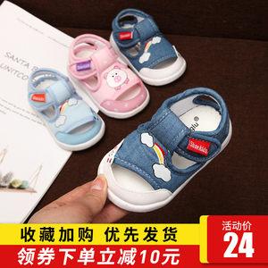 男宝宝布凉鞋夏季软底防滑婴儿幼儿女一0-1-3岁半2包头不掉学步鞋