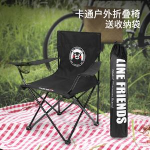 户外折叠椅便携马扎小椅子沙滩露营<span class=H>折叠凳</span>子美术生写生椅钓鱼椅子
