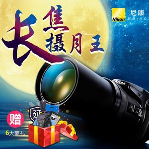 Nikon/尼康 COOLPIX P900s 83倍长焦高清<span class=H>数码</span>照<span class=H>相机</span> P900摄月神器